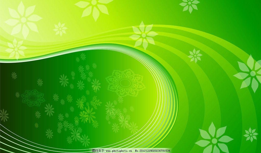 绿色背景图片 绿色 动感