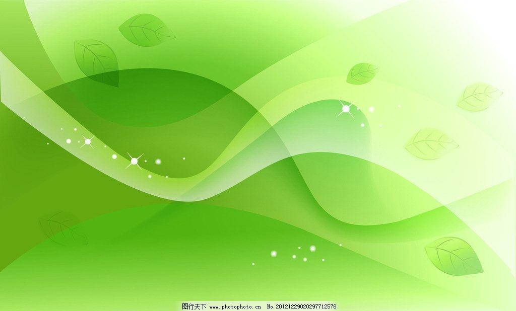 绿色背景图片 绿色图片 绿色 光斑 光晕 背景图片 春天 夏天 树叶