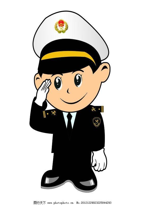 海关警察 海关 海关徽标 卡通矢量警察 臂章 职业人物 矢量人物 矢量