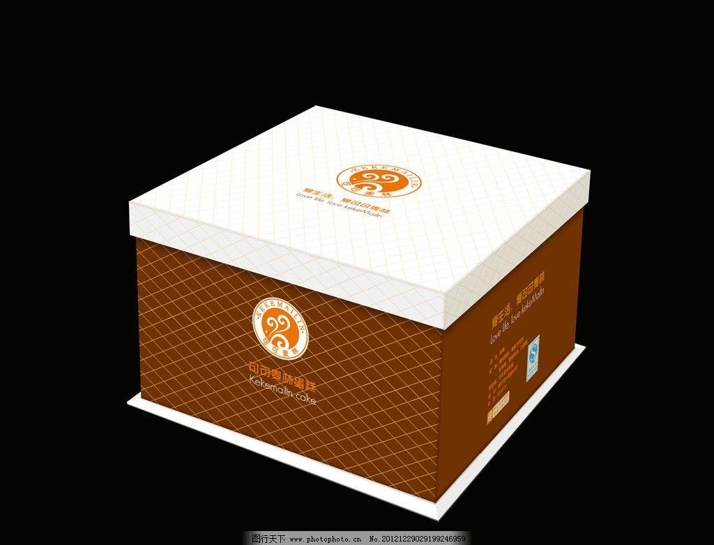 蛋糕盒 (平面图) 蛋糕 包装 盒子 简单 大方 包装设计 广告设计 矢量