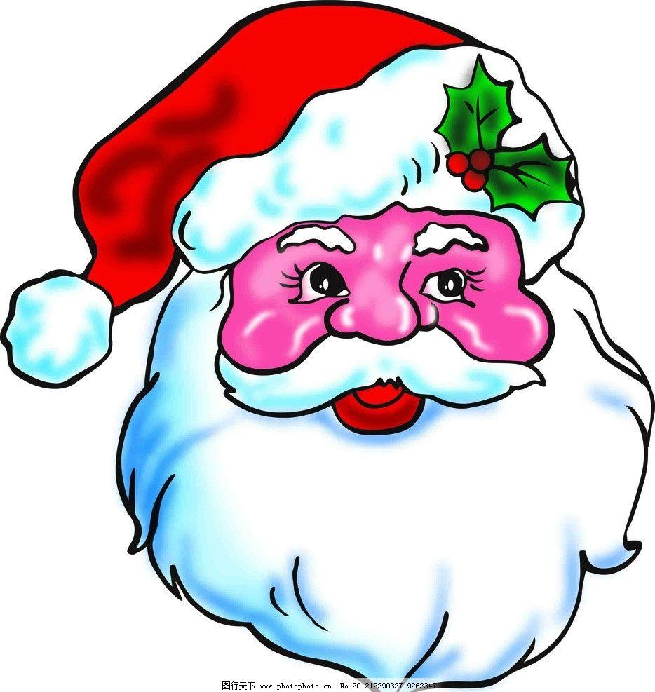 手绘圣诞老人头图片