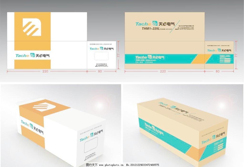 纸盒包装论+�y�����9f_包装设计 包装纸箱设计
