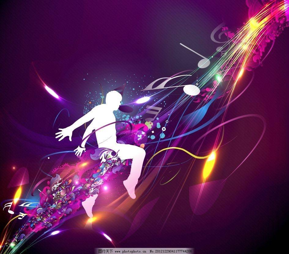 片头广告  激情舞蹈人物音乐背景 动感光线 动感 光线 光晕 音符