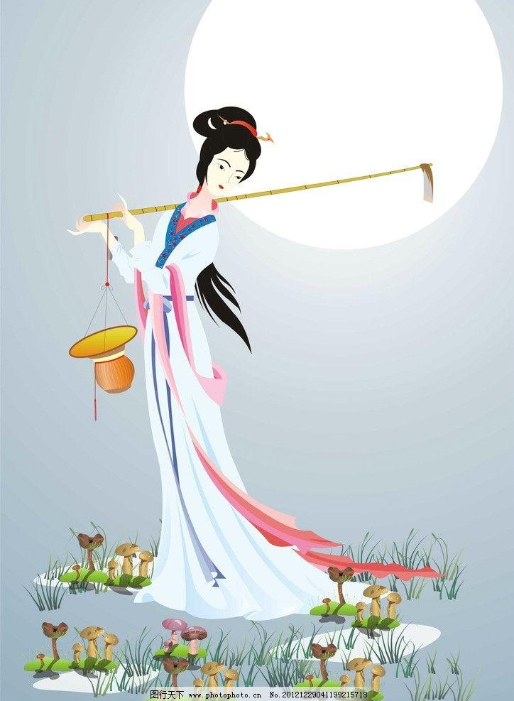 古典美女 嫦娥 月亮 锄头 妇女女性 矢量人物