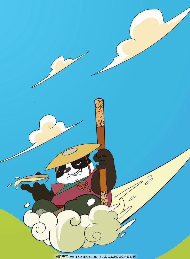 熊猫人之谜 魔兽世界 蓝色 筋斗云 武僧 白云 卡通 美术绘画