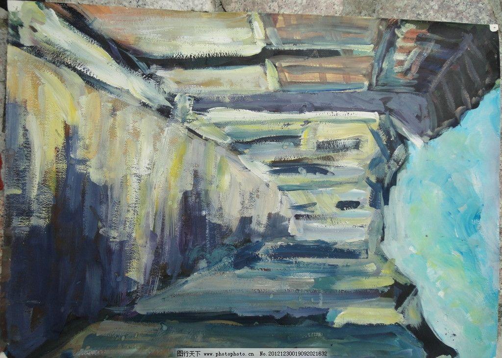 小巷 水粉画 房子 古巷 抽象 绘画书法 文化艺术 设计 72dpi jpg