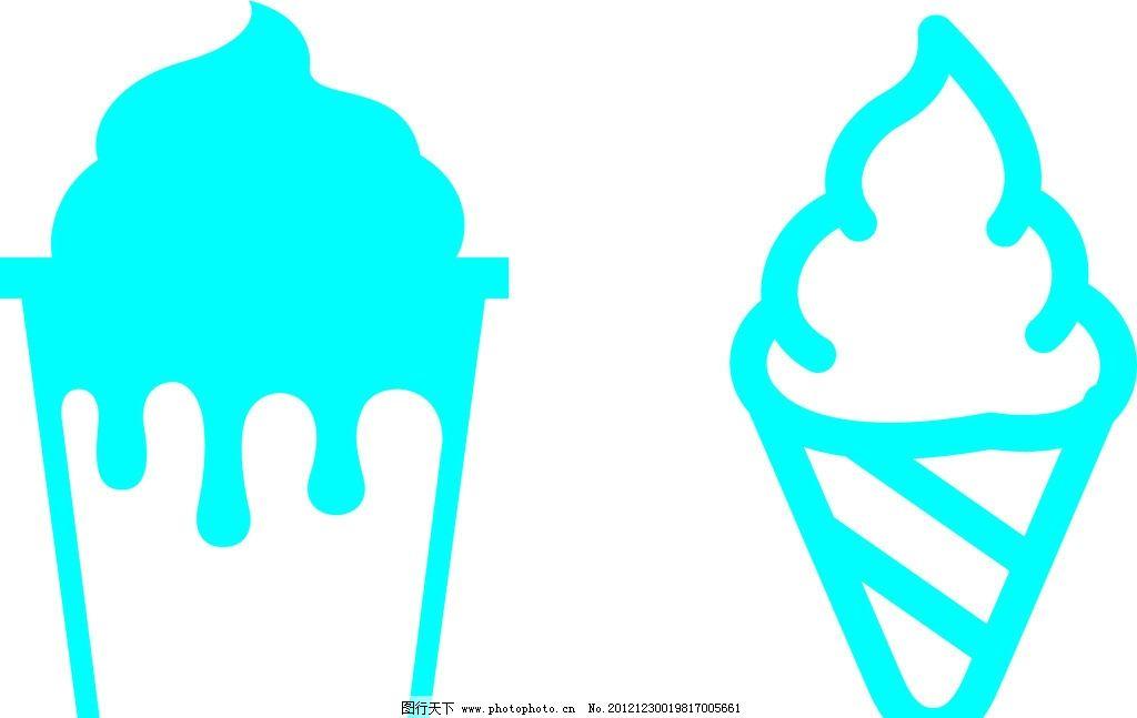 冰激凌 火炬 矢量 图标 标示 标志 标识 冷饮 餐饮 公共标识标志 标识