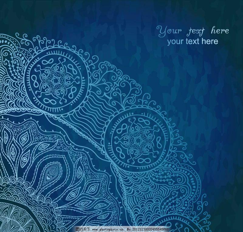 蓝色欧式古典花纹图片