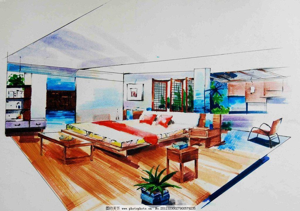 手绘卧室 室内 设计