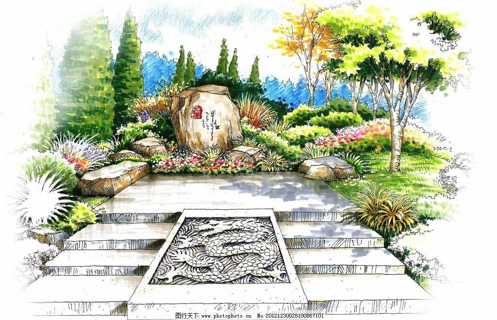 手绘景观设计图片
