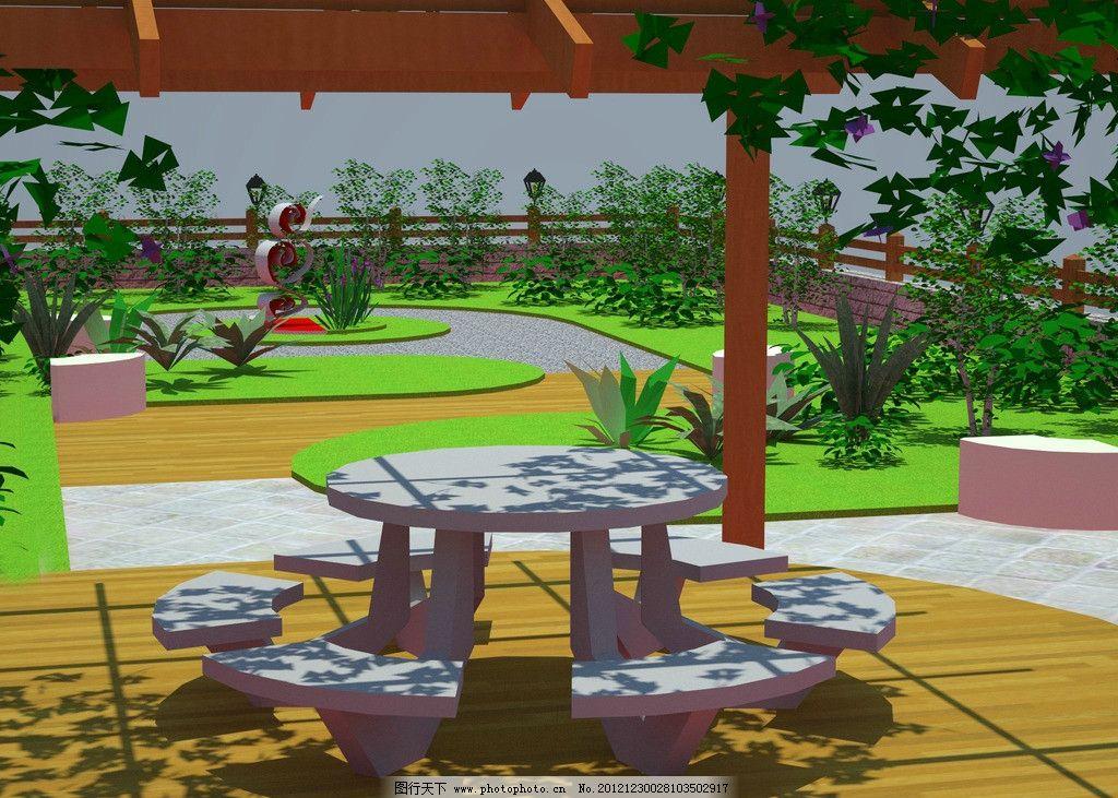 手绘景观设计 景观设计        花草 树木 休息椅凳 屋顶花园 环境