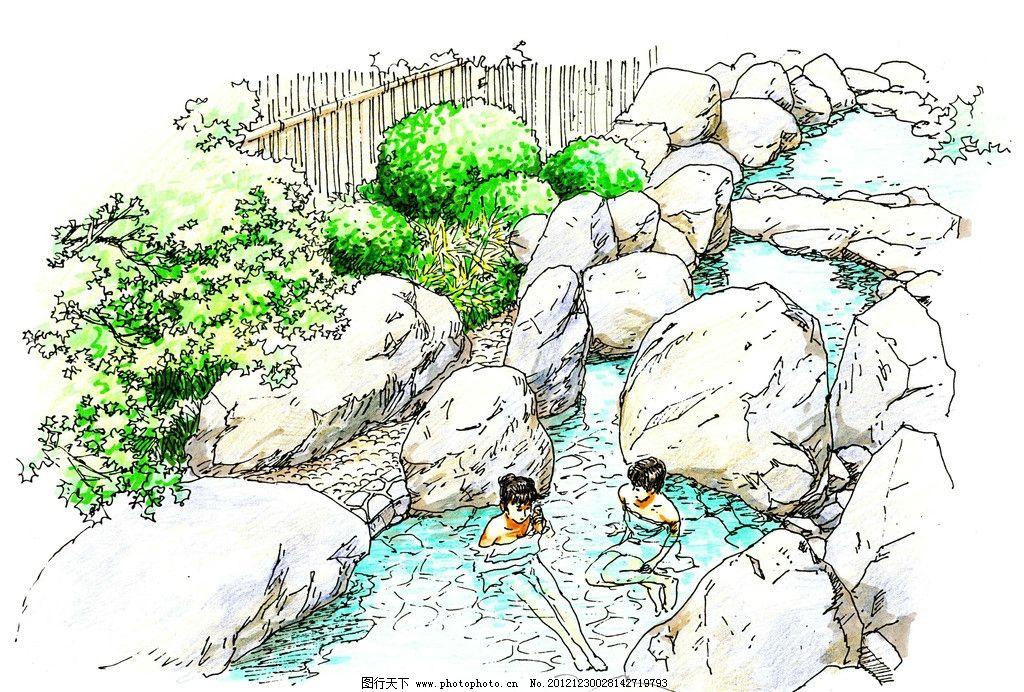 手绘景观设计 效果图 石头 水景 人物 游泳