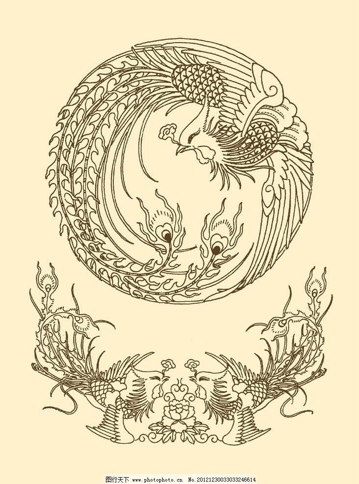 凤凰 凤凰纹样 凤 凤鸟 传统 纹样 图案 古典 春节 中国风 团花 圆形