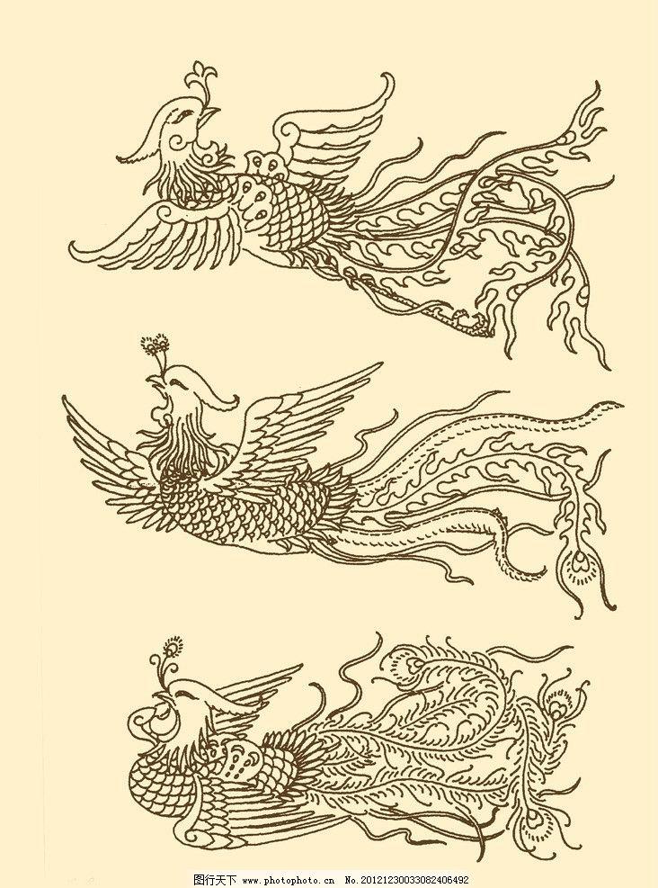 凤凰 凤凰纹样 凤鸟 传统 图案 古典 春节 中国风 凤舞九天