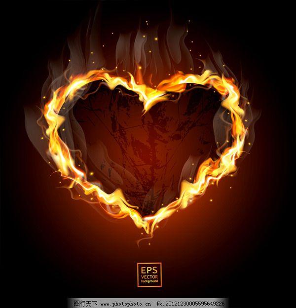 红黄火焰心形创意
