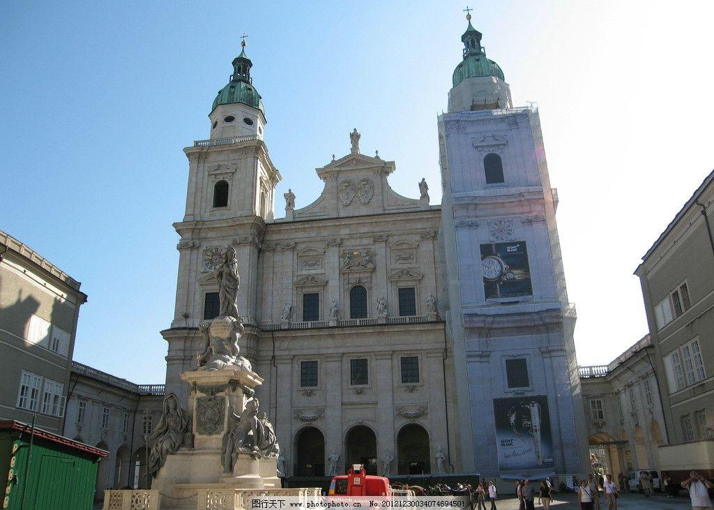 奥地利 奥地利风情 奥地利名胜 名胜古迹 风景名胜 景观建筑 旅游景区
