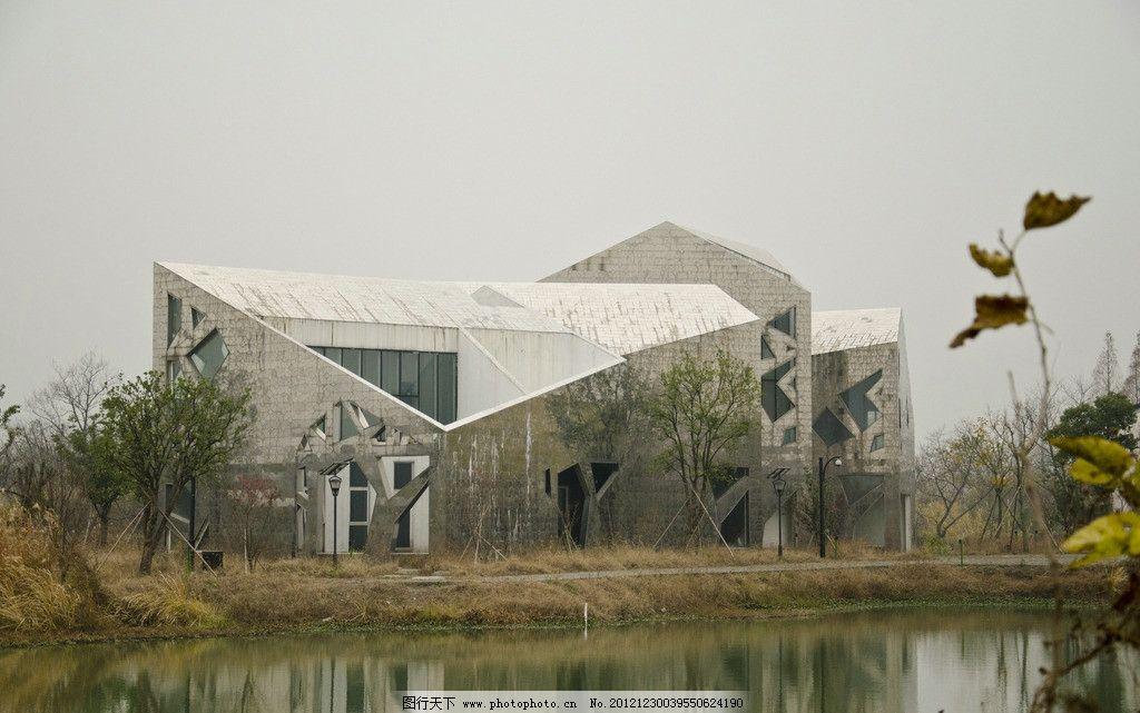 湿地公园建筑 天空 建筑 后现代建筑 建筑外观 建筑外立面 解构主义