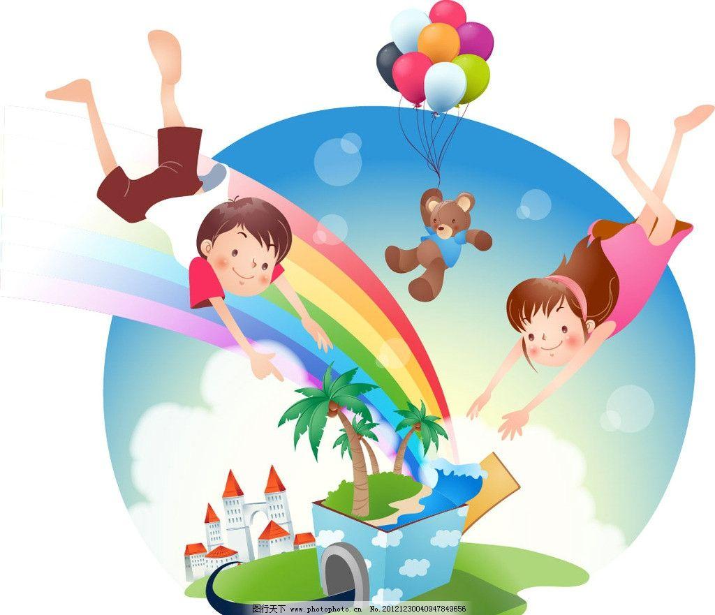 快乐学生 矢量快乐暑假 矢量人物 学生 孩子 游玩 夏天 儿童幼儿 矢量