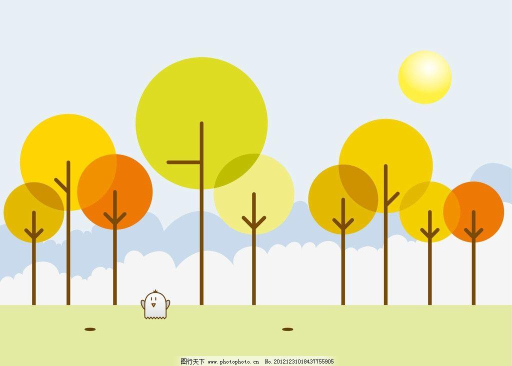 卡通树 树 彩色 卡通 风景 森林 儿童画 风景漫画 动漫动画 设计 300