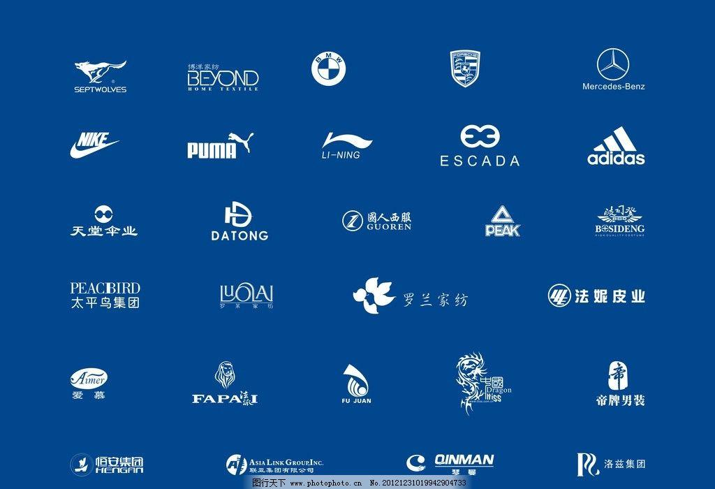 各种企业标志 logo图片