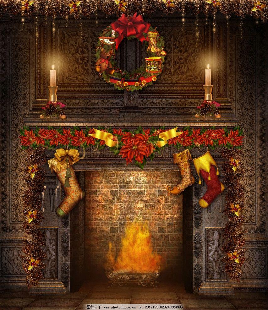 壁炉烛光圣诞花环 蜡烛 圣诞袜 炉火 壁炉 圣诞室内设计 圣诞背景 童话背景 梦幻背景 童话世界 设计风光 儿童艺术照背景 绿树 摄影背景 相片背景 摄影主题背景 风景漫画 动漫动画 设计 自然景观 背景底纹 底纹边框 300DPI JPG