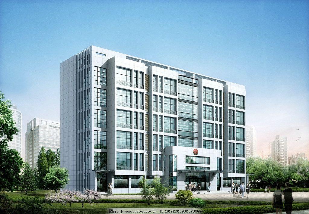办公楼效果图 政府大楼 办公楼 门头 玻璃窗 蓝天 绿地 人物 雨棚