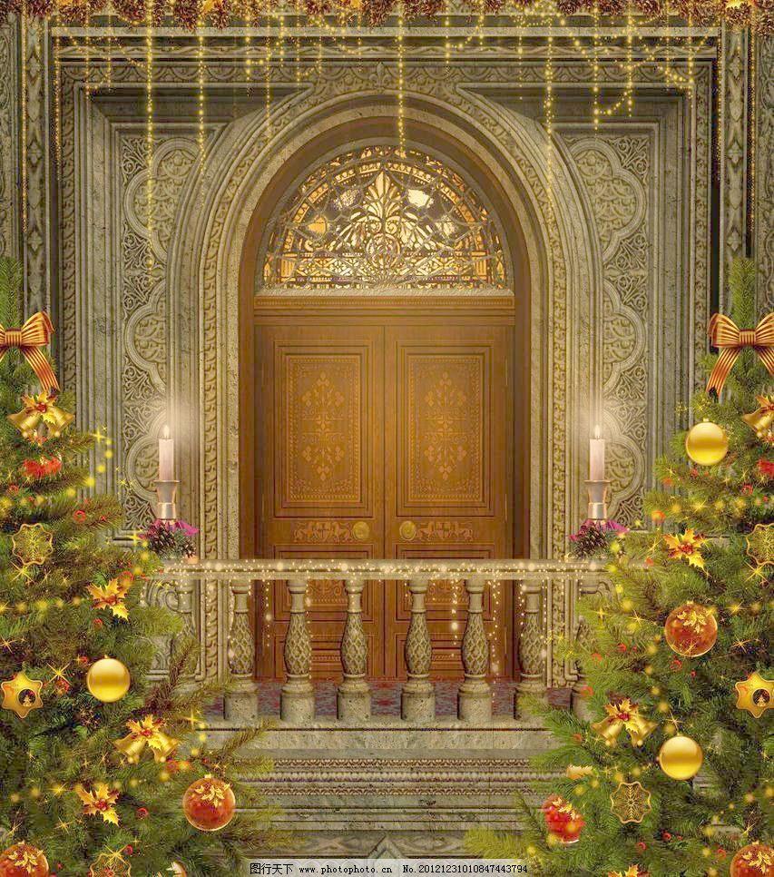 风景漫画 蜡烛 梦幻背景 欧式建筑 欧式古典建筑中的圣诞树设计素材