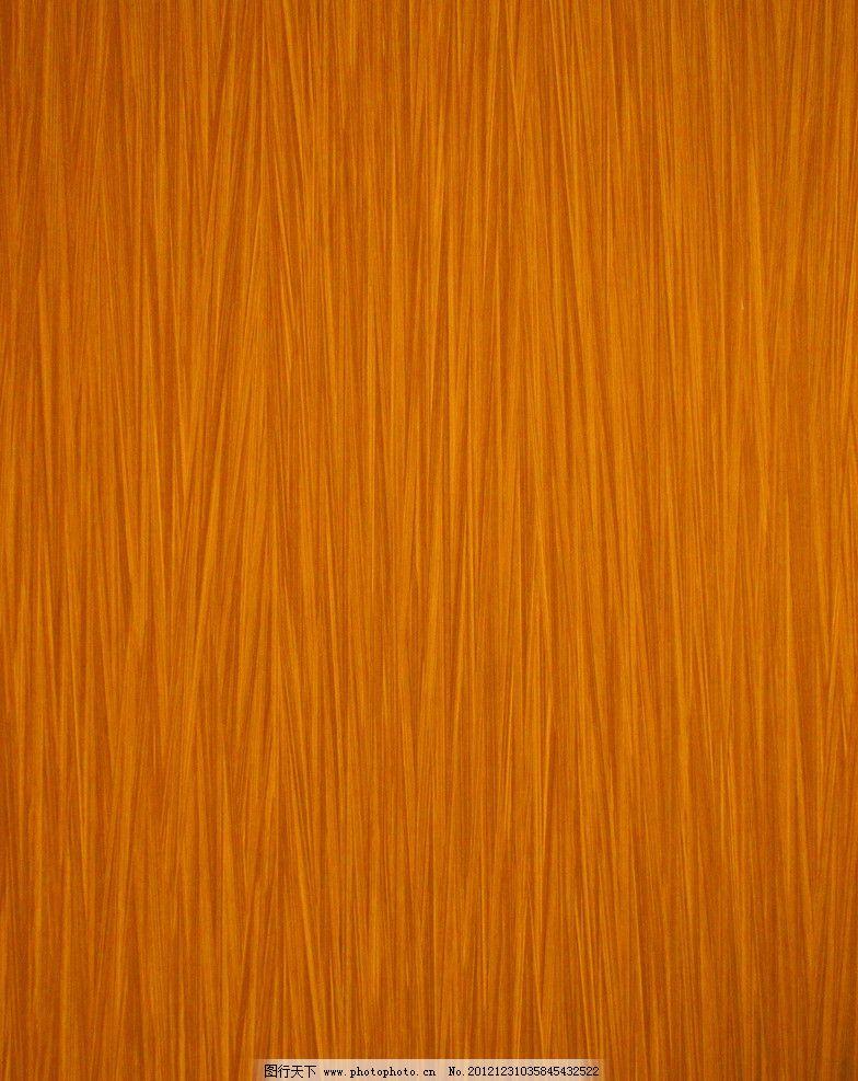 木纹 红色木纹 高清木纹