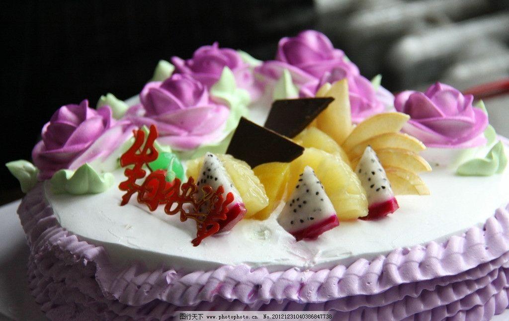 生日水果蛋糕图片