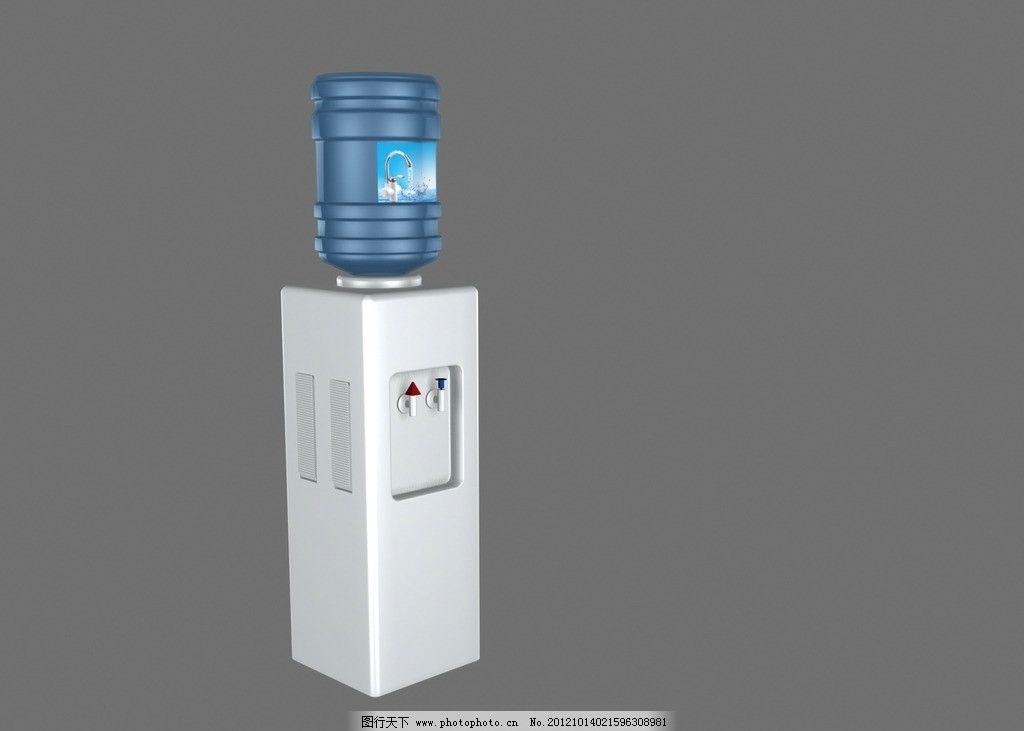 饮水机,电器,家且电器,纯净水,建筑家居,家居家具,矢量图库